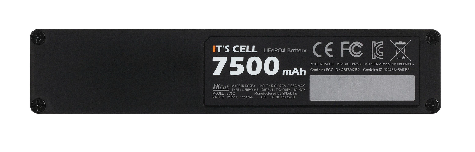 ITS CELL Bi-750e  BATTERY EXPENSION ONLY 7500MAH